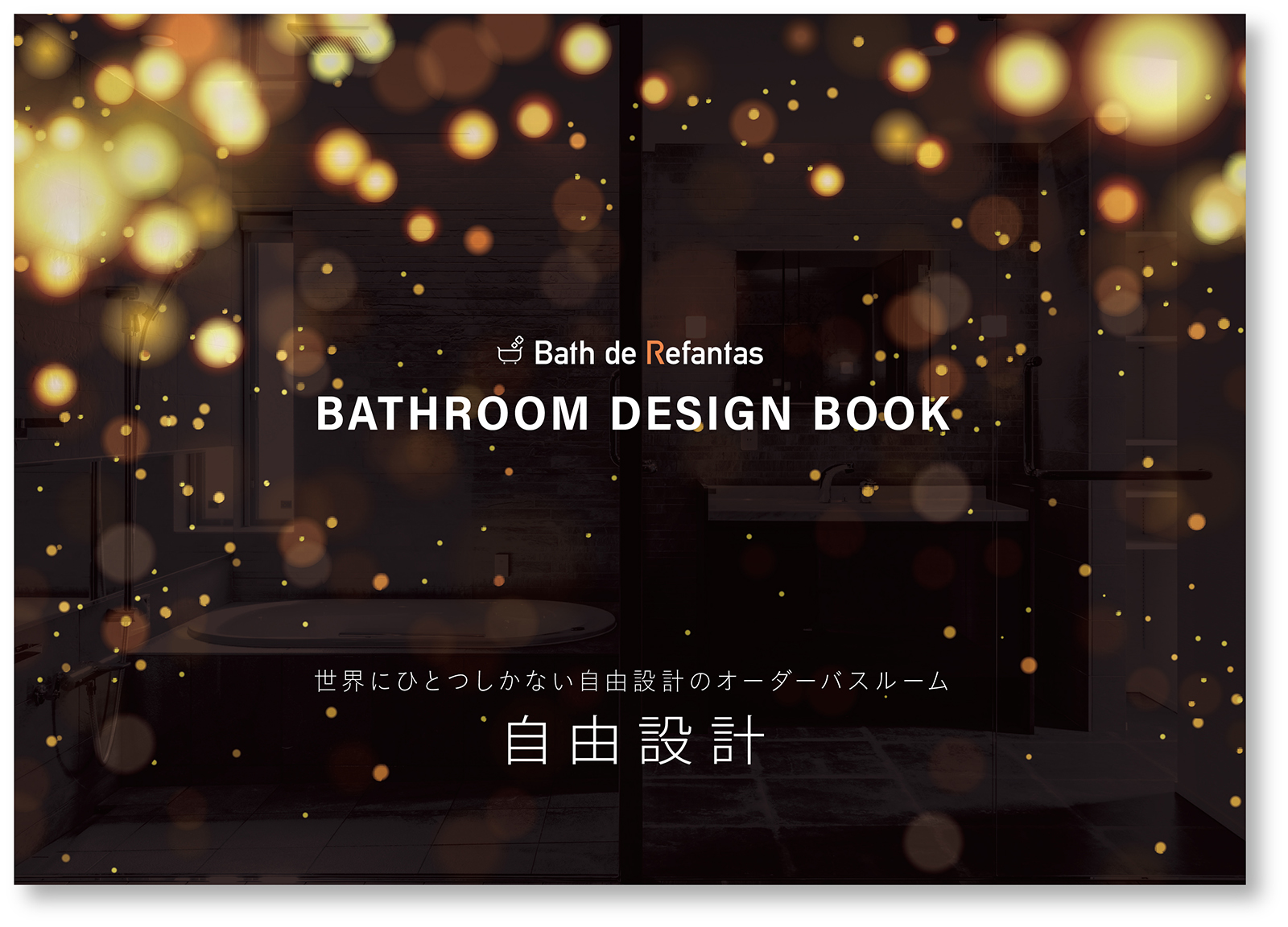 BATHROOM DESIGN BOOK 2020